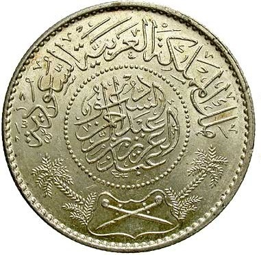 Saudi Arabian Riyal